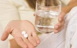 Стимулирующие выкидыш препараты