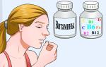 После выкидыша какие антибиотики пить