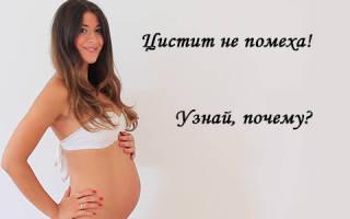 Цистит беременность выкидыш