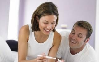 Шансы на беременность после выкидыша