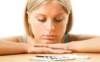 Таблетки для стимуляции выкидыша