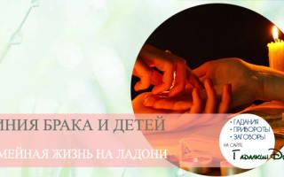 Линии аборта или выкидыша на руке